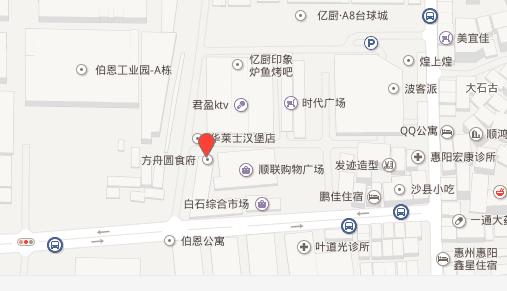 番禺,广州,校区