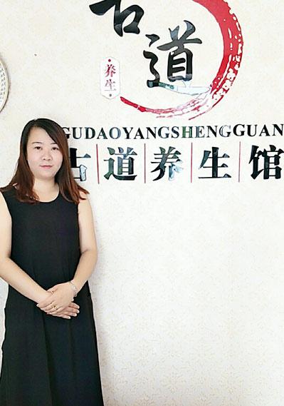 李春华,原野美妆就业学员
