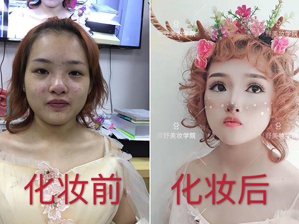 原野化妆作品3.jpg